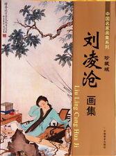 Album Peinture Chinoise-Chinese painting book-pittura cinese-Portrait