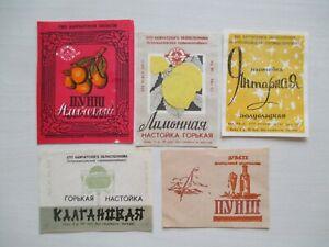 ex SOWJETUNION -PETROPAWLOSK-WIN KAMSCHAFTSKOGO  -5 alte WEIN Etiketten