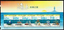 PR China 2016-26M  Maritime Silk Road M/S MNH
