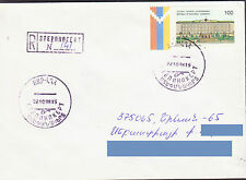 NAGORNO MOUNTAINOUS KARABAKH 1998 REGISTERED LETTER TO ARMENIA R1461