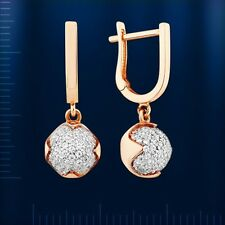 Russian solid rose gold 585 /14k  CZs BALL earrings NWT. Very Beautiful