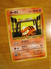 NM JAPANESE Pokemon GROWLITHE Card VENDING SERIES-3 Set PROMO #058 Glossy 1998