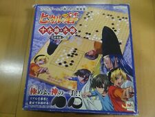 Anime Hikaru no Go 19th & 9th Sided Edition Megahouse