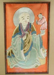 Antique Chinese 19th C. Silk Embroidery Immortal Textile Panel Framed Qing 1/4
