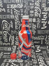 China 2021 Budweiser beer Electric syllables Aluminum bottle empty