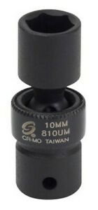 "Sunex 1/4"" Dr. 10mm Universal Impact Socket 810UM"