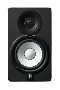 Yamaha HS5 Powered Studio Monitors Black - Single