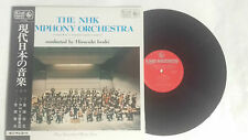 NHK Symphony Orchestra - Hiroyuki Iwaki - Japanese Composers LP