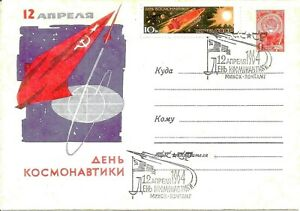 Russia Cover Space Day 1964 y Minsk