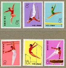 China 1974 T1 Gymnastics MNH Stamps - Sport