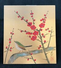 """JAPANESE VINTAGE WATERCOLOR PAINTINGS SHIKISHI """"Warbler and plum"""" #2070"""