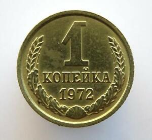 Russia USSR  1972  1 kopeck  xf+