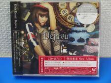 KODA KUMI Dejavu CD+2 DVD J-POP JAPAN