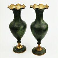 "~ Vintage ~ Pair Of Brass Decorative Vases ~ Mottled Green Overlay ~ 9"" Tall ~"