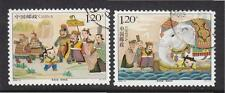 P.R. Of China 2008-13 Cao Chong Weights Elephant Comp. Set Of 2 Stamps Fine Used