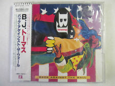 B J THOMAS BACK AGAINST THE WALL 1992 NEW SEALED JAPANESE IMPORT CD w/OBI STRIP