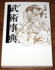 sz 4 Encyclopedia Nihon Bujutsu Jiten Naginata Yari Iai Joh