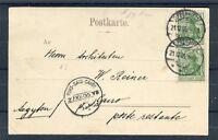 Auslandspostkarte 5 Pfg. MeF Oppenheim-Cairo - b6518
