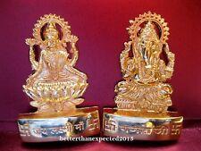 Lakshmi Ganesha Ganesh laxmi Gold Plated Statue~Hindu DIWALI PUJA for Wealth
