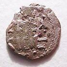 Sicilia,Palermo::::Enrico VI(1194-1197) Quarto di Tercenario