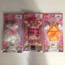 DAISO JAPAN Eri-chan doll Dress up costume from JAPAN