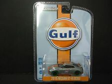 Greenlight Nissan GT-R R35 2015 Gulf Oil Greenlight Exclusive 1/64 51062 CHASE