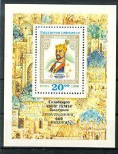PERSONALITA' - PERSONALITIES UZBEKISTAN 1996 Timur block I