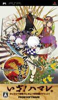 Onore no Shinzuru Michi wo Yuke PSP From Software PlayStation Portable Japan