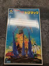 New Sealed Vintage Aoshima 1/610 Space Runaway Ideon Ione Anime Robot Model Kit