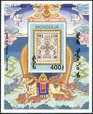 Mongolia 1994 Stamp-on-Stamp/S-on-S/History/Horse/Birds/Animation 1v m/s (s330)