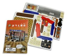 Japanese Card Construction Kit Puzzles - Oden Stall