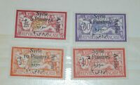 FRENCH COLONIES, (SYRIA) COMPLETE SET MH, AIRMAIL. 1924, YVERT 22 - 25