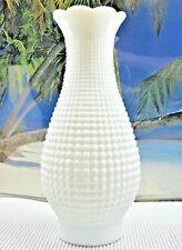WHITE MILK GLASS CHIMNEY TALL OLD CORN ROW DESIGN OIL KEROSENE OR ELECTRIC LAMP