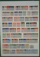 MOROCCO AGENCIES KUWAIT BAHRAIN ECT STAMPS ON LARGE STOCK CARD  (C47)
