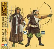 Samurai Krieger - Set mit 4 Figuren - 1:35 - Tamiya 25410