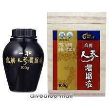 IL HWA Korean Ginseng Extrakt 100g, 13% Ginsenosides TOP