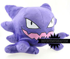 POKEMON HAUNTER GRANDE 30 CM PELUCHE pupazzo plush ghost gengar gastly Spectrum
