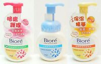 Biore Kao Bubble Cleansing Foaming Facial Wash Foam 160ml