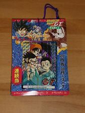 DRAGON BALL GT Z DBZ PART 1 PULL PACK CARDDASS CARD CARTE UNOPENED U.RARE JAPAN