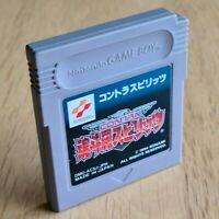 Contra Spirits (Contra III 3: The Alien Wars -Japan Exclusive) [Gameboy GB] Rare