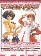 My Hime and My Otome Figure Special Mai Hime
