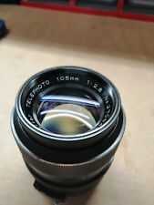 Vivitar 105mm f2.8 Auto Telephoto lens M42--Excellent-- Made by Tokina