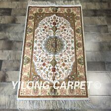 Yilong 2'x3' Beige Handmade Silk Carpet Easy To Clean Handcraft Area Rug W248C