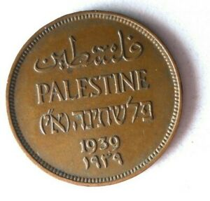 1939 PALESTINE MIL - AU - Excellent Hard to Find Coin - Lot #S12