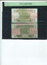 WORLD BANK NOTE - IRAQ 1/4 DINAR UNC  # B050