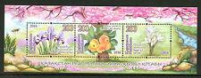 Kazakhstan 2016 neuf sans charnière flora livre rouge 3v m/s plantes fleurs arbres fruitiers timbres