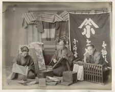 c.1870's PHOTO  JAPAN - STILLFRIED MATERIAL SHOP