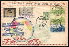 CHINA #352,C16,C18 (3) ON WEIGAND 1ST FLT COVER SHANGHAI TO SAN FRANCISCO BT6809