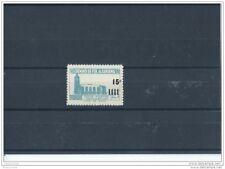 LOT : 042016/1462A - ALGERIE 1946 - YT N° 164 - MAURY N° 178d NEUF SANS CHARNIER
