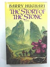 HB/DJ BCE The Story of the Stone by Barry Hughart (1988, Hardcover)
